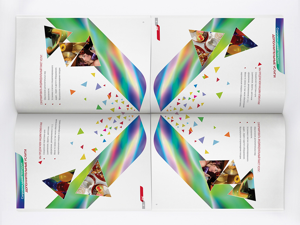 Дизайн буклета на основе креативной концепции