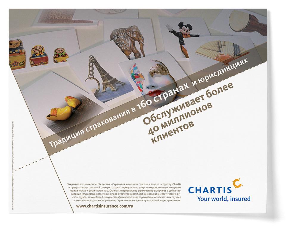 rc_chartis_04