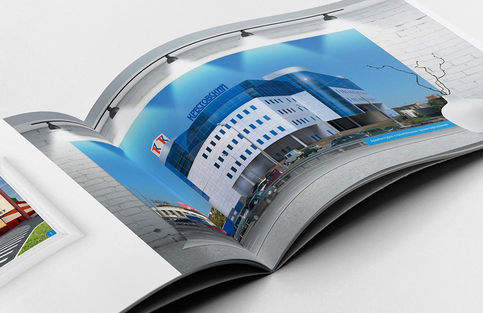 Презентационный буклет, дизайн разворота