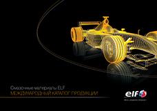 ELF. Электронный каталог