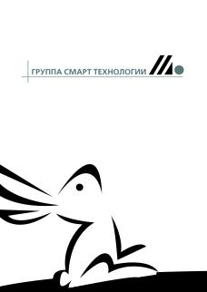 Электронный буклет Смарт технологии
