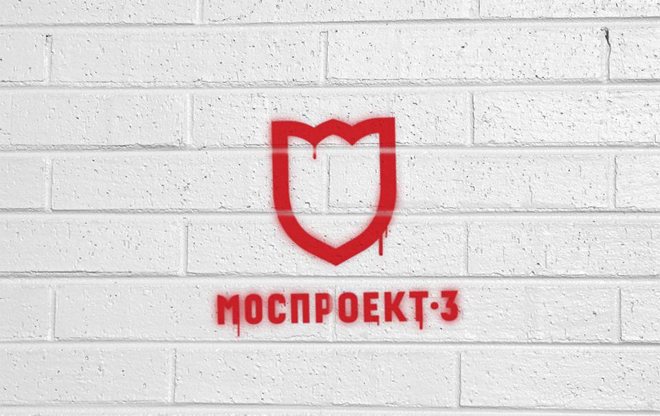 Дизайн логотипа для застройщика