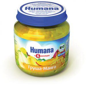 portfolio_Humana2015_03