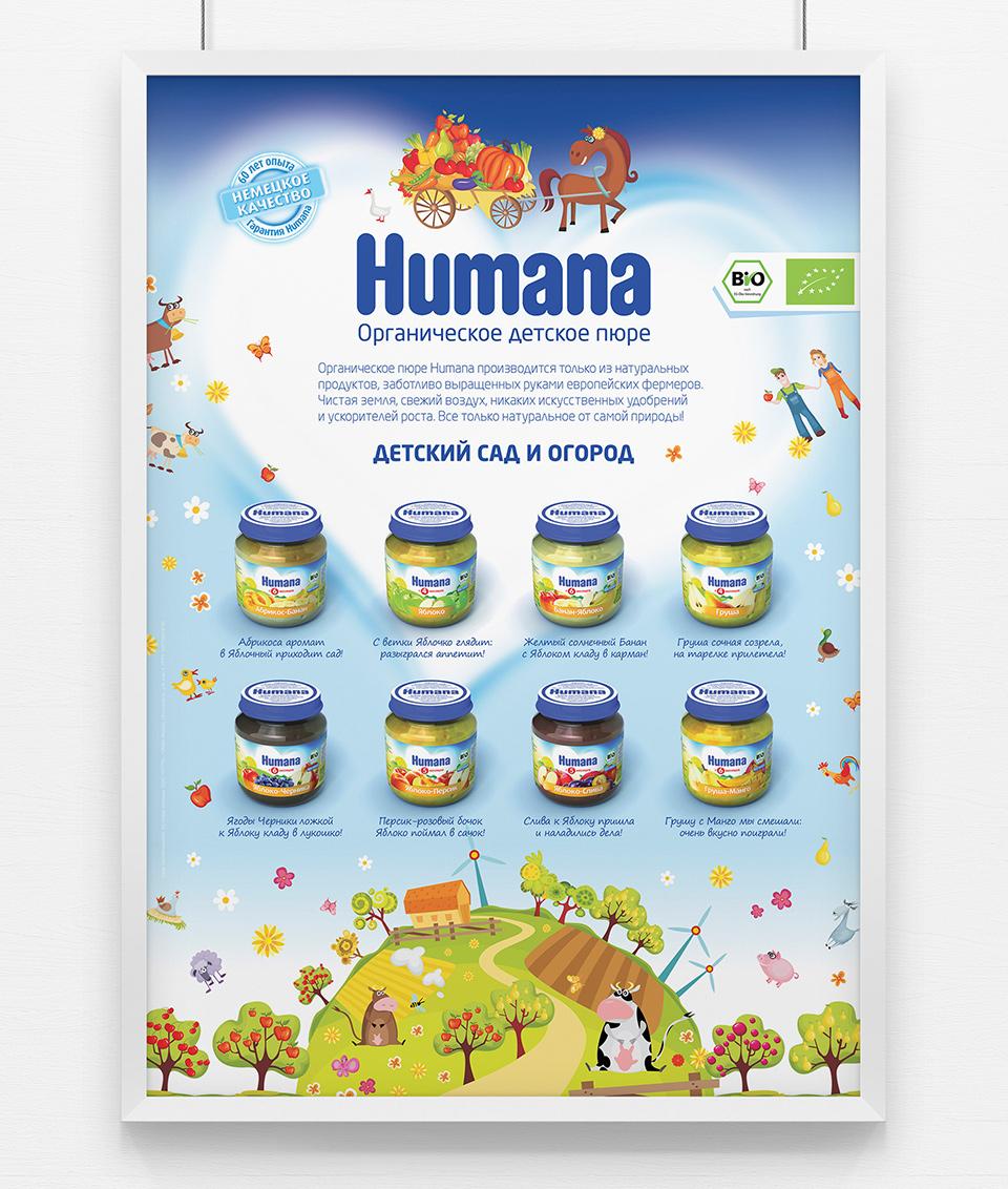 portfolio_Humana2015_08