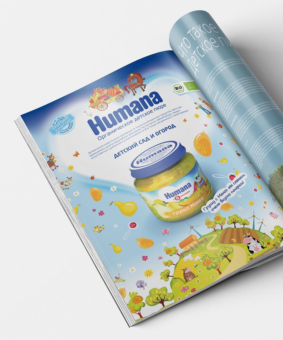 portfolio_Humana2015_10