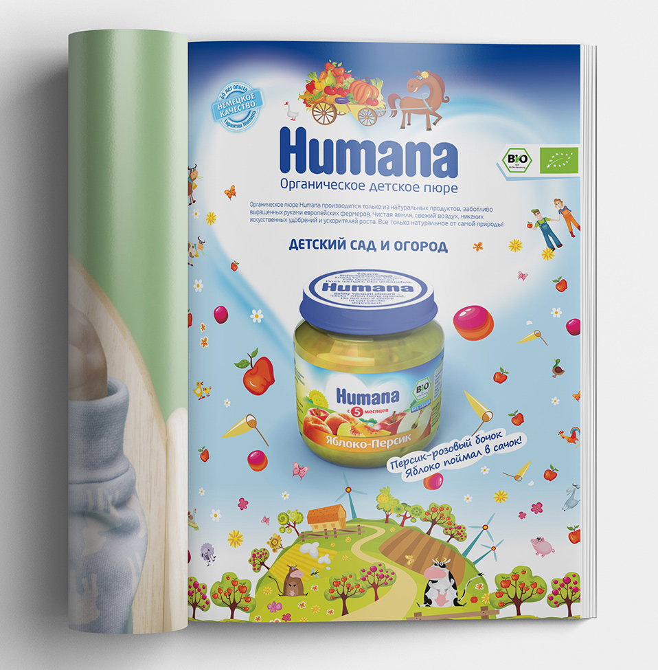 portfolio_Humana2015_12
