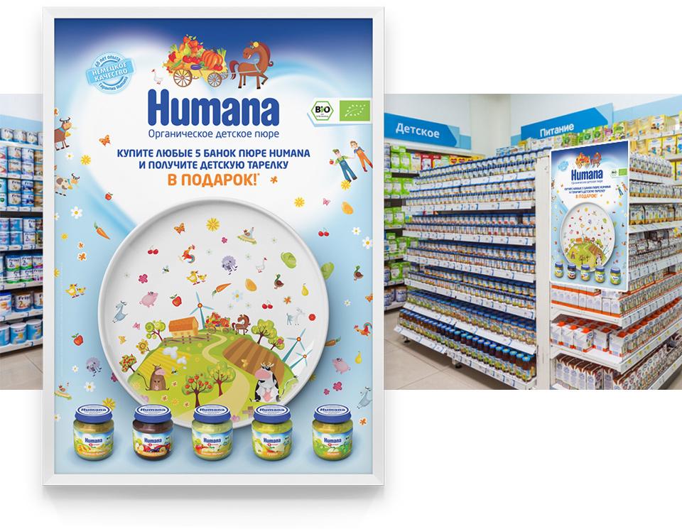 portfolio_Humana2015_15