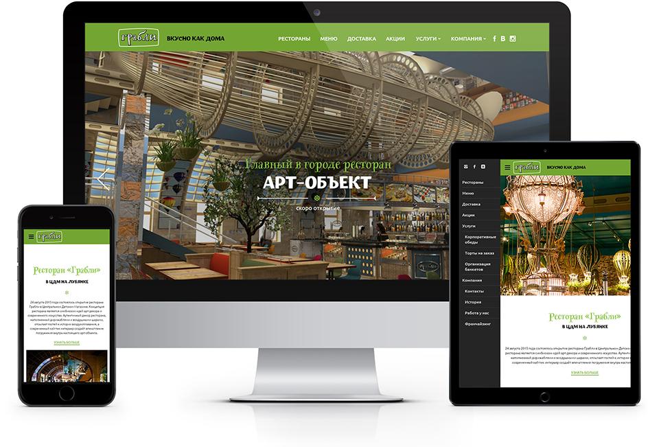 Креативный интерфейс сайта