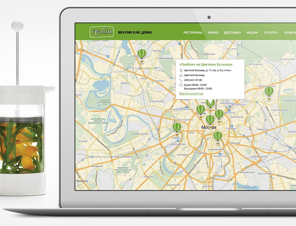 Удобный дизайн схемы проезда на сайте