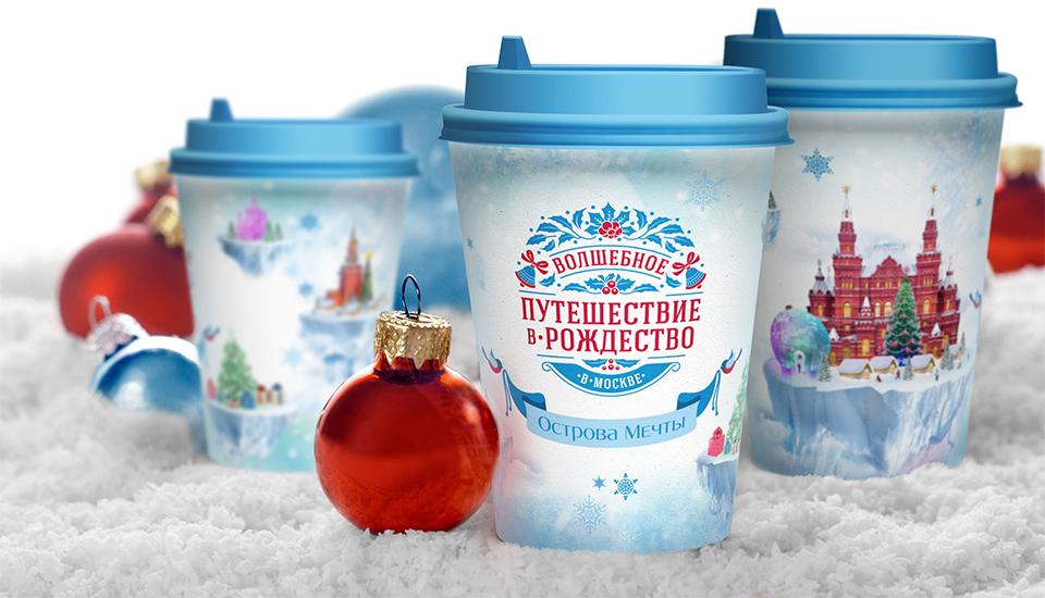 Оригинальный дизайн новогоднего подарка
