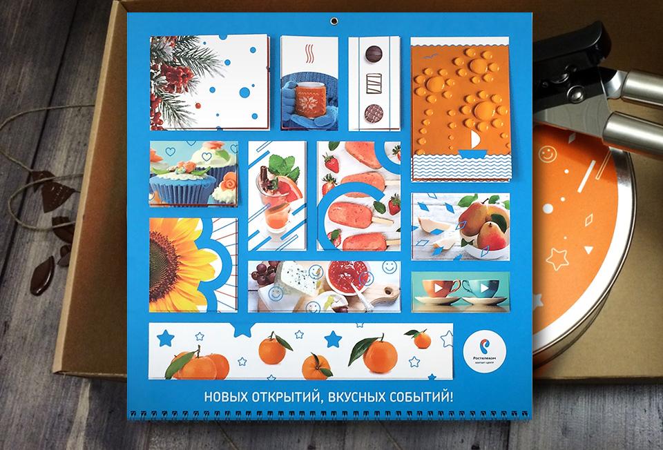 Креативная концепция календаря и подарка