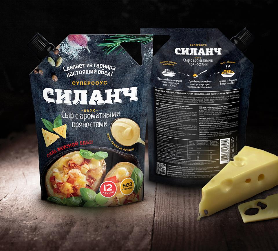 Разработка дизайна упаковки: сырный