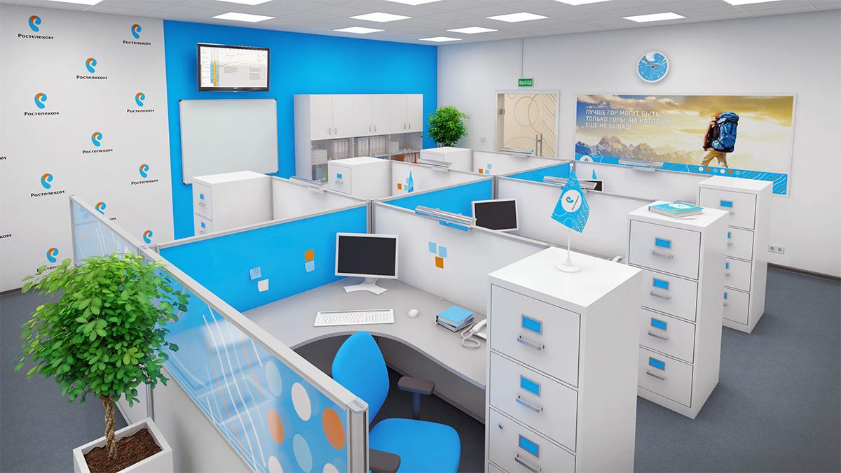 Дизайн рабочей зоны