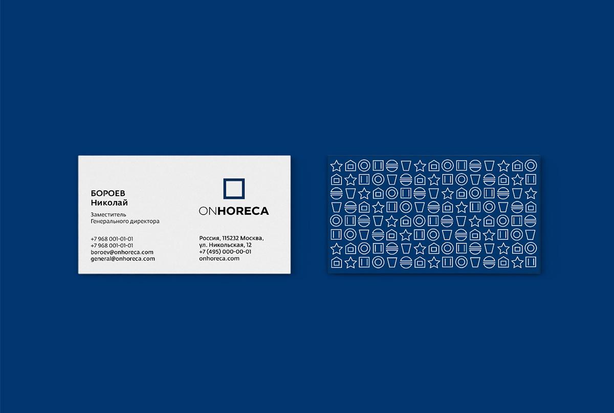 ONhoreca_portfolio_15