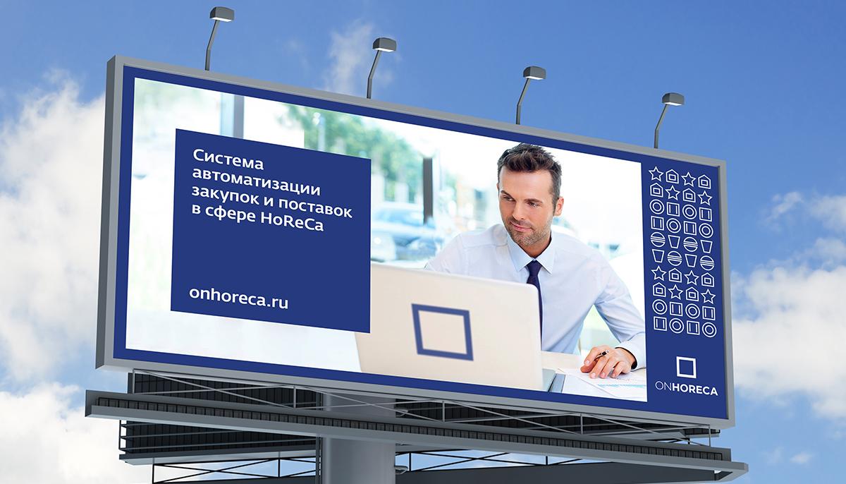 ONhoreca_portfolio_37