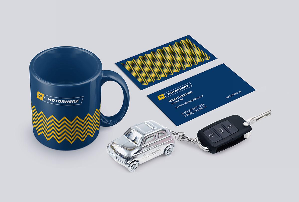Motorherz_identity